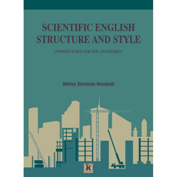 Scientific English Structure and Style